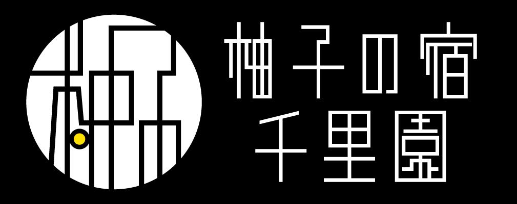 logo14b